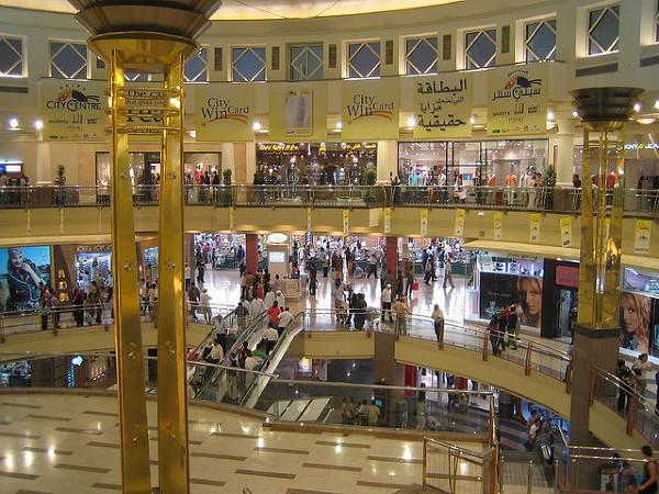 Centrum handlowe w Dubaju