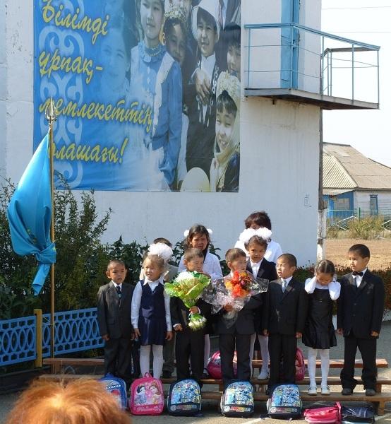 Pierwszoklasiści i ich wyprawki szkolne