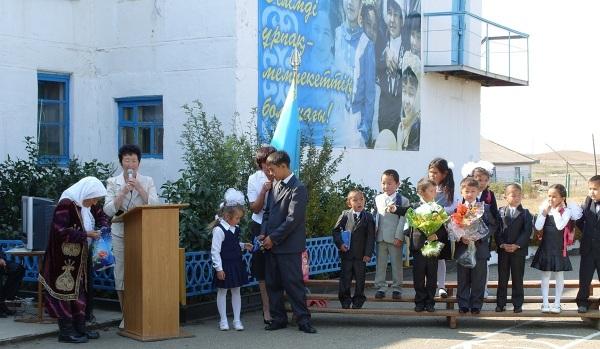 Przygotowanie do oddzwonienia pierwszego szkolnego dzwonka