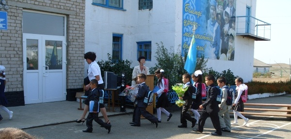 Wspólne wejście do szkoły
