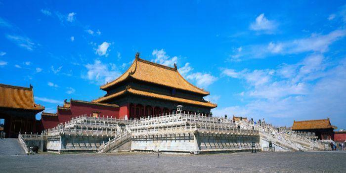 Pięć dni w Pekinie