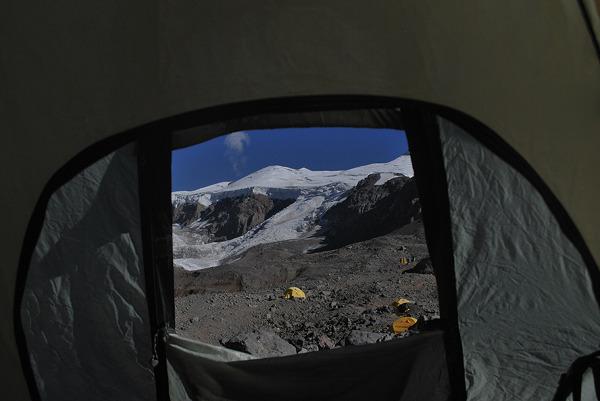 Aconcagua – Kamienny Wartownik