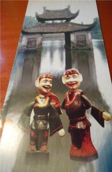 Ulotka z programem Water Puppet Theater
