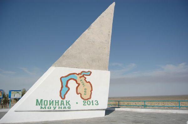 Pomnik upamiętniający katastrofę Morza Aralskiego, Muynaq