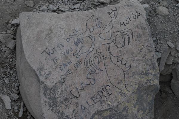 Test na chorobę wysokościową :-) Kilimanjaro