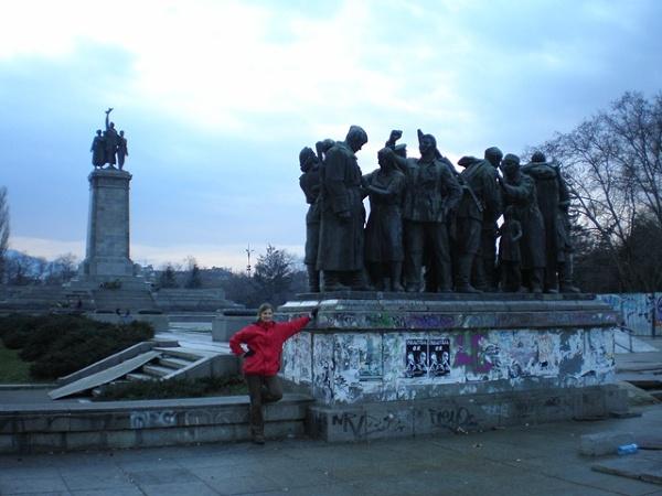 Sofia - braterstwo narodów
