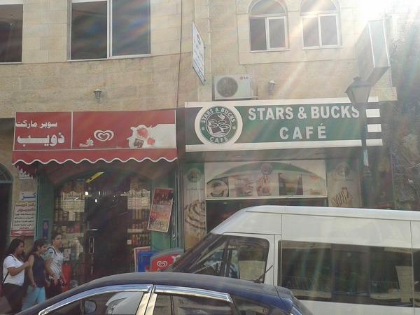 Stars&Bucks - kawiarnia w Palestynie