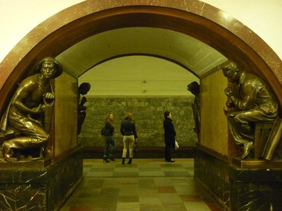 Stacja Partyzanckaja