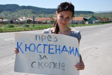 Kiedyś trzeba było wyjechać z Serbii i odwiedzić inne bałkańskie kraje