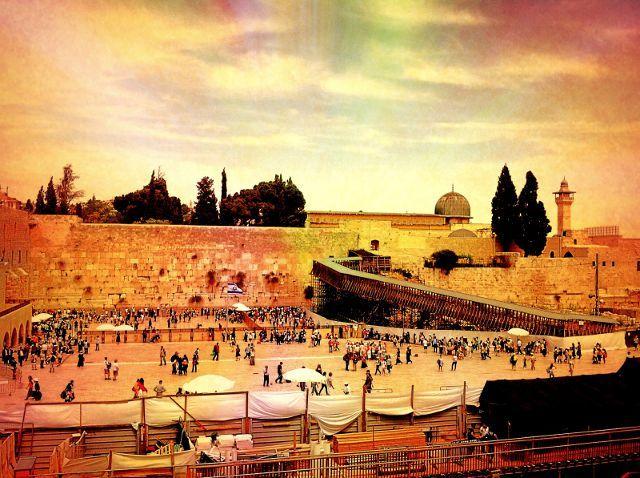 Na szlaku Izraela