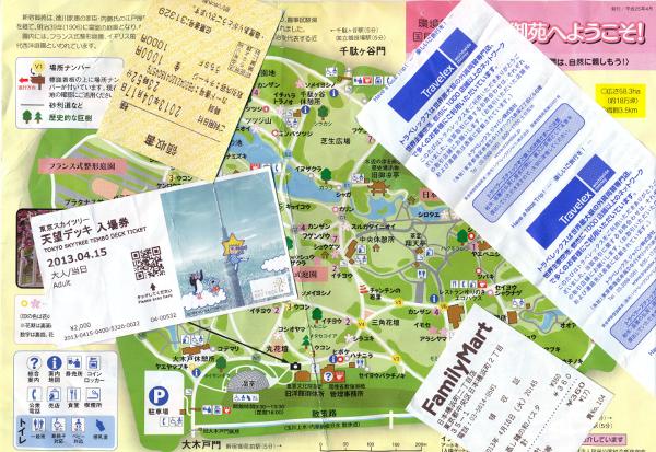 Paragony, bilet na kolejkę i bilet na Skytree