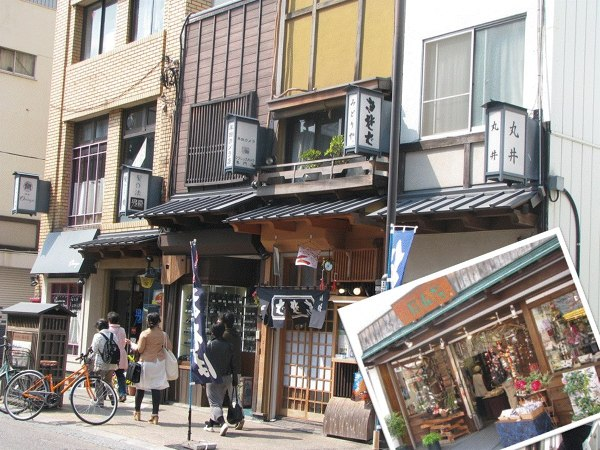 Wąskie domy w Tokio