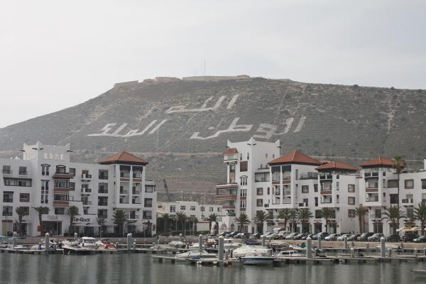 Allah, król, ojczyzna, czyli witamy w Agadirze