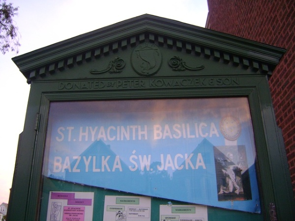 Jackowo