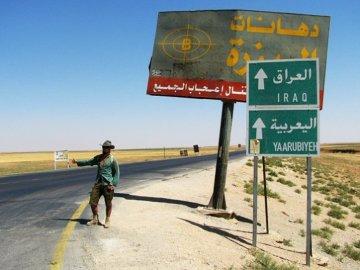 Kierunek Irak