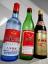 Od lewej: wódka o smaku zmywacza do paznokci, bimber z 3,5 zł, oraz wino będące sosem sojowym
