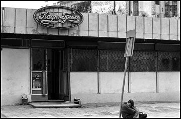 Lwowska Kafe Tryl
