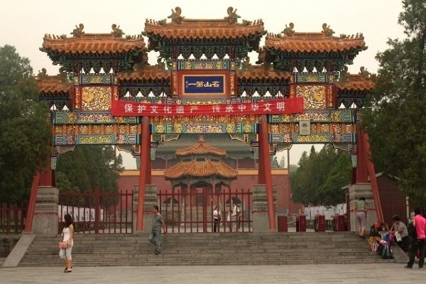 Azja, Chiny, Dengfeng, Świątynia Zhongyue