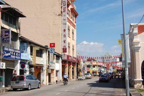 Chińska dzielnica w Georgetown