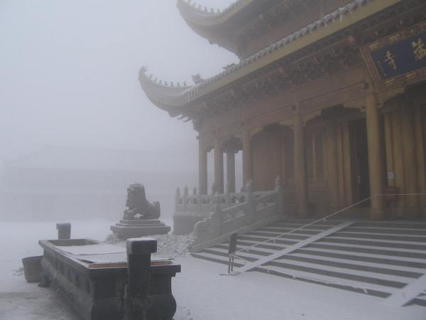 Schody, zapach kadzideł i ciasteczka Oreo – czyli święte góry Chin