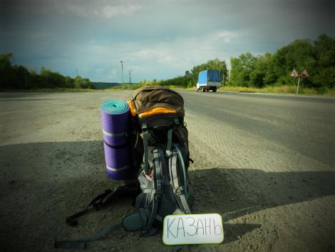 Autostopem przez życie – o podróży do Indii opowiada Przemek Pasza Skokowski