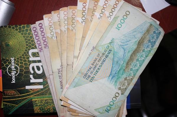 Waluta Iranu – riale