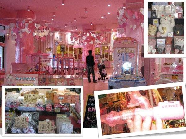 Niektóre sklepy w Tokio są bardzo kawaii