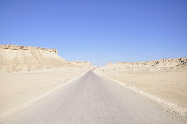 Większość wyspy Hengam pokrywa... pustka