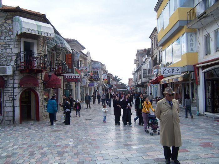 Słowa o Macedonii