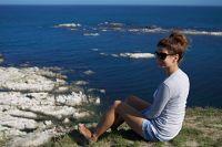 Australia – Weronika Nakonieczny