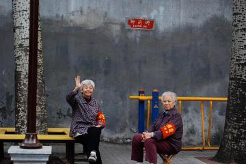 Chiński Zwiad 2013