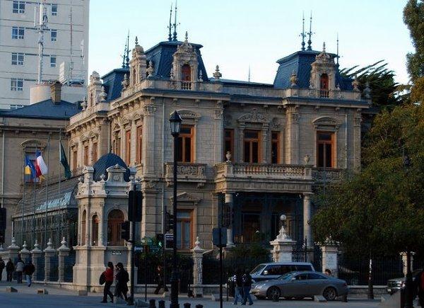 Kolonialne Punta Arenas